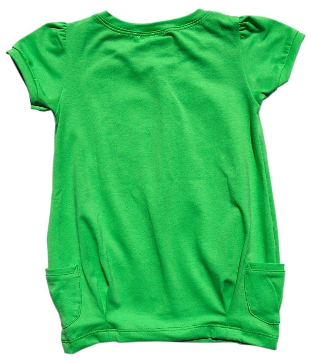 Зеленая Туника